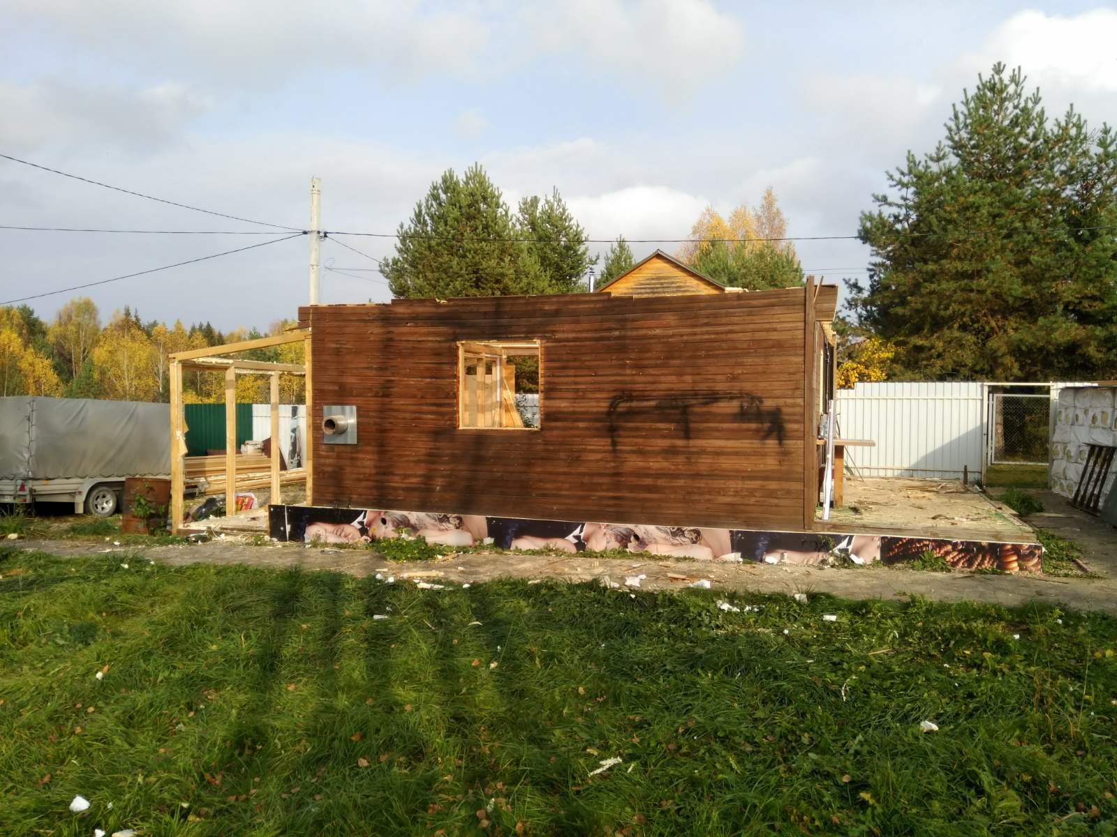 Разборка старых домов и построек